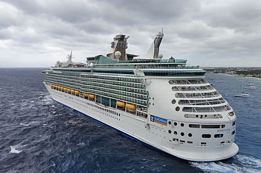 Mariner of the Seas 5*