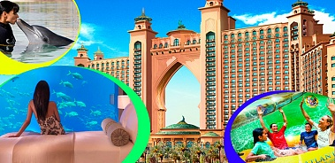 ТУРЫ В ATLANTIS THE PALM 5*, ОАЭ